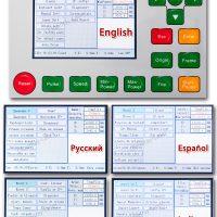 11 - RuiDaRDC6442G управлениен на русском языке